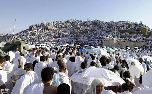 L'Arabie saoudite annonce la date officielle du Hajj 2020