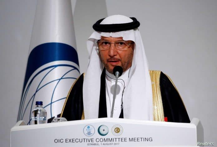 Les musulmans vivant en occident «doivent s'intégrer» à leurs sociétés, exhorte le chef de l'OCI