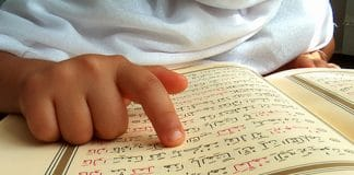 Tout nouveau site pour apprendre et étudier le Coran