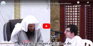 Un jeune homme handicapé récite le Noble Coran à la perfection devant Sheikh abd Razzâq al Badr