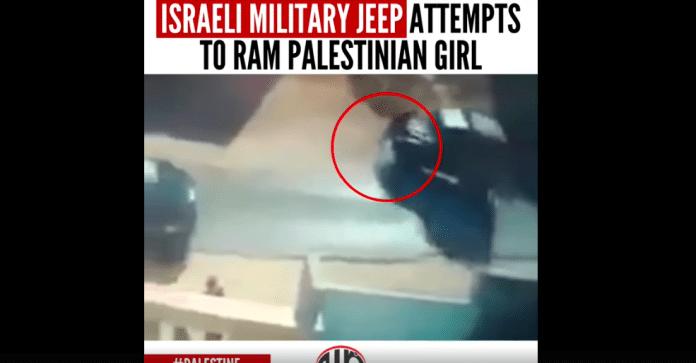 Une jeep de l'armée israélienne tente de percuter une fille palestinienne de 5 ans à Hébron