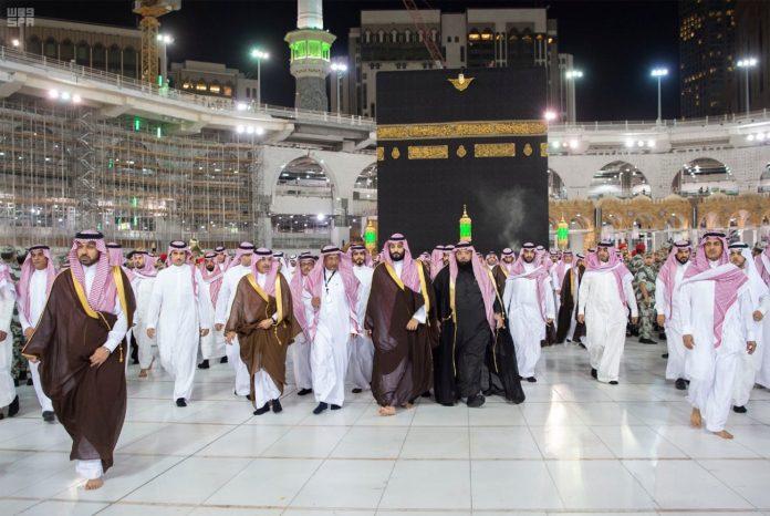 L'Arabie saoudite nomme 10 femmes à des postes à responsabilité dans les deux mosquées saintes