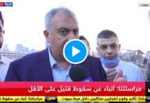 Le gouverneur de Beyrouth s'effondre en larmes en plein direct  - VIDEO