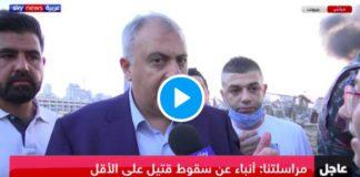 Le gouverneur de Beyrouth s'effondre en larmes en plein direct - VIDEO