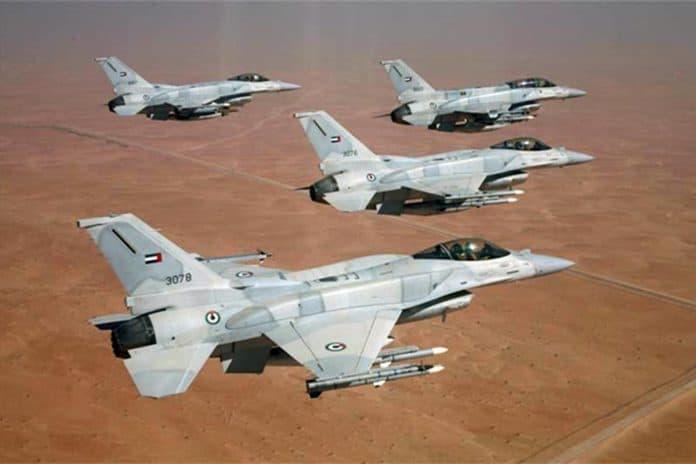 Les Emirats Arabes Unis envoient des avions militaires en soutien à la Grèce face à la Turquie