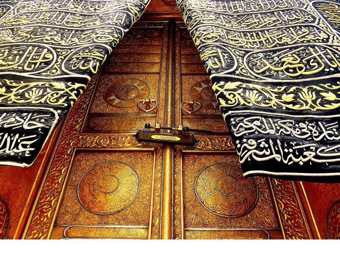 Les musées de La Mecque racontent l'histoire du passé et du présent de la ville sainte (1)
