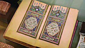 Les musées de La Mecque racontent l'histoire du passé et du présent de la ville sainte