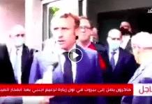 Liban les assistants d'Emmanuel Macron chassent le président libanais d'une déclaration de presse - VIDEO