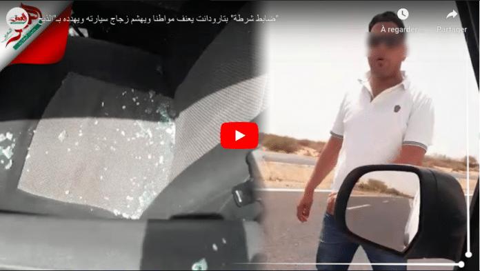 Maroc un inspecteur de police casse la vitre d'un automobiliste lors d'un différend- VIDEO