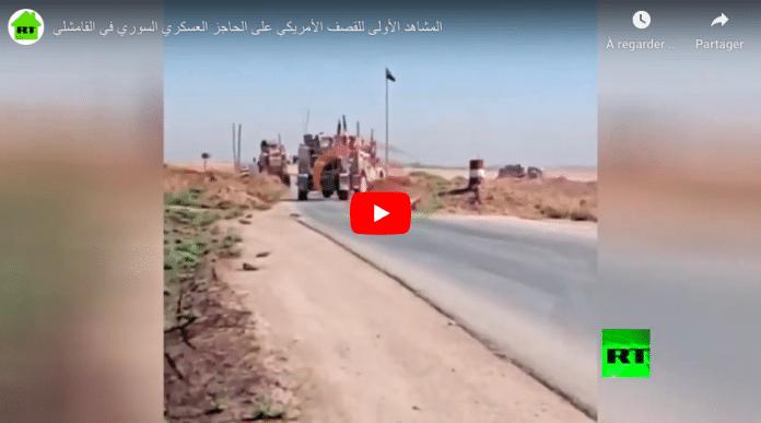 Une vidéo montre une violente scène d'affrontement entre l'armée syrienne et l'armée américaine