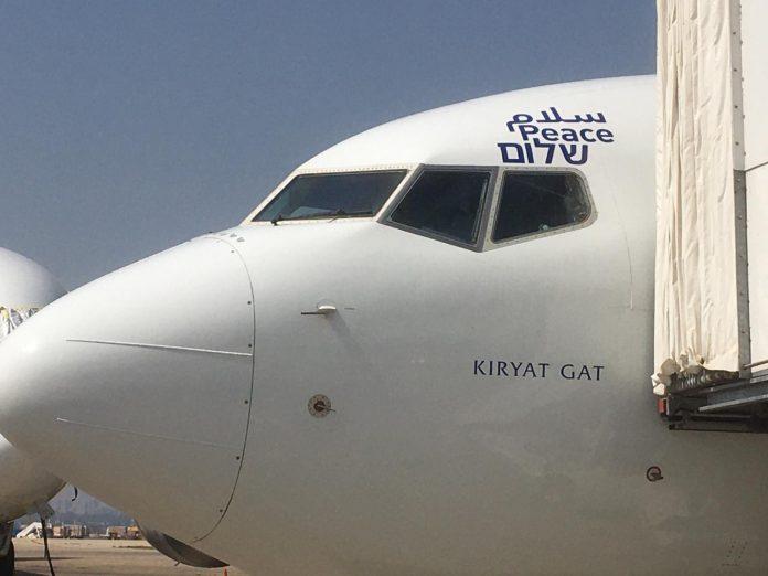 « Kiryat Gat » - le premier avion israélien vers les Emirats porte le nom d'une colonie illégale
