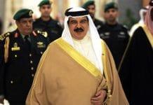 Bahreïn - le roi Hamad s'engage pour un État palestinien indépendant