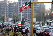 Le Koweït va licencier des centaines d'employés expatriés