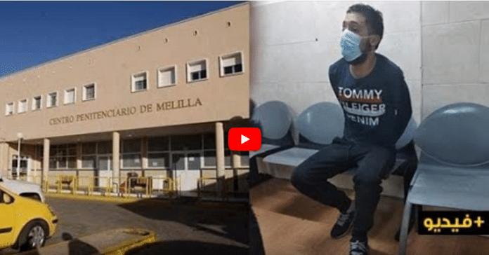 Melilla : un marocain moqué par les policiers espagnols après son évasion complètement ratée - VIDEO