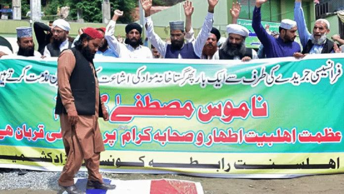 Pakistan : une manifestation éclate contre Charlie Hebdo, le drapeau français brûlé