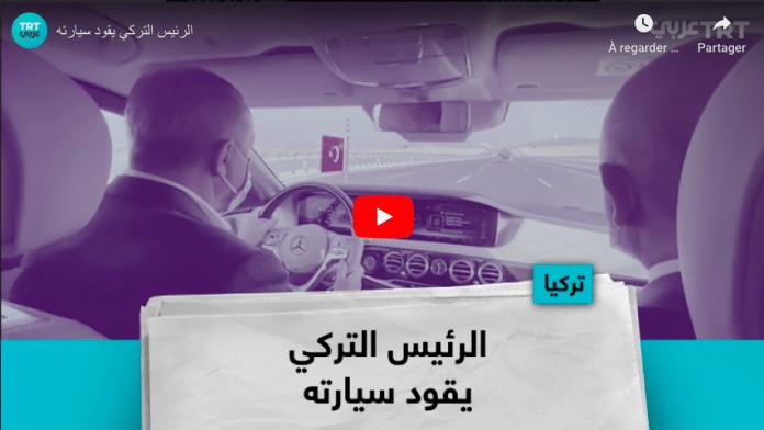 Recep Erdogan conduit lui-même sa voiture pour inaugurer une nouvelle autoroute - VIDEO