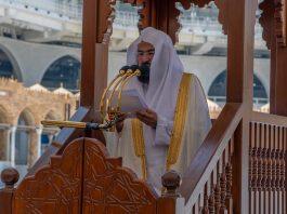 Tolérance religieuse ou normalisation avec Israël ? - l'imam de La Mecque cheikh Sudais face à des accusations d'hypocrisie