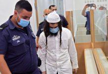 Un Israélien condamné à perpétuité pour avoir tué toute une famille palestinienne