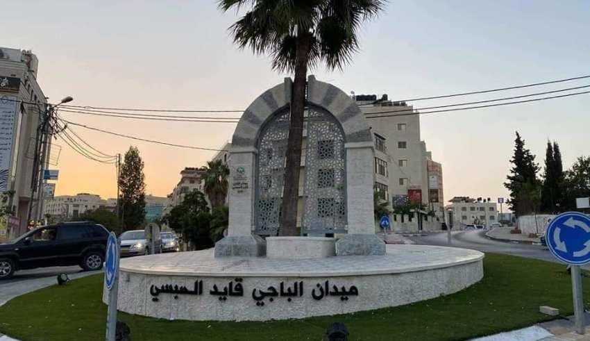 Une ville palestinienne rend hommage à Beji Caid Essebsi, ancien président de la Tunisie2