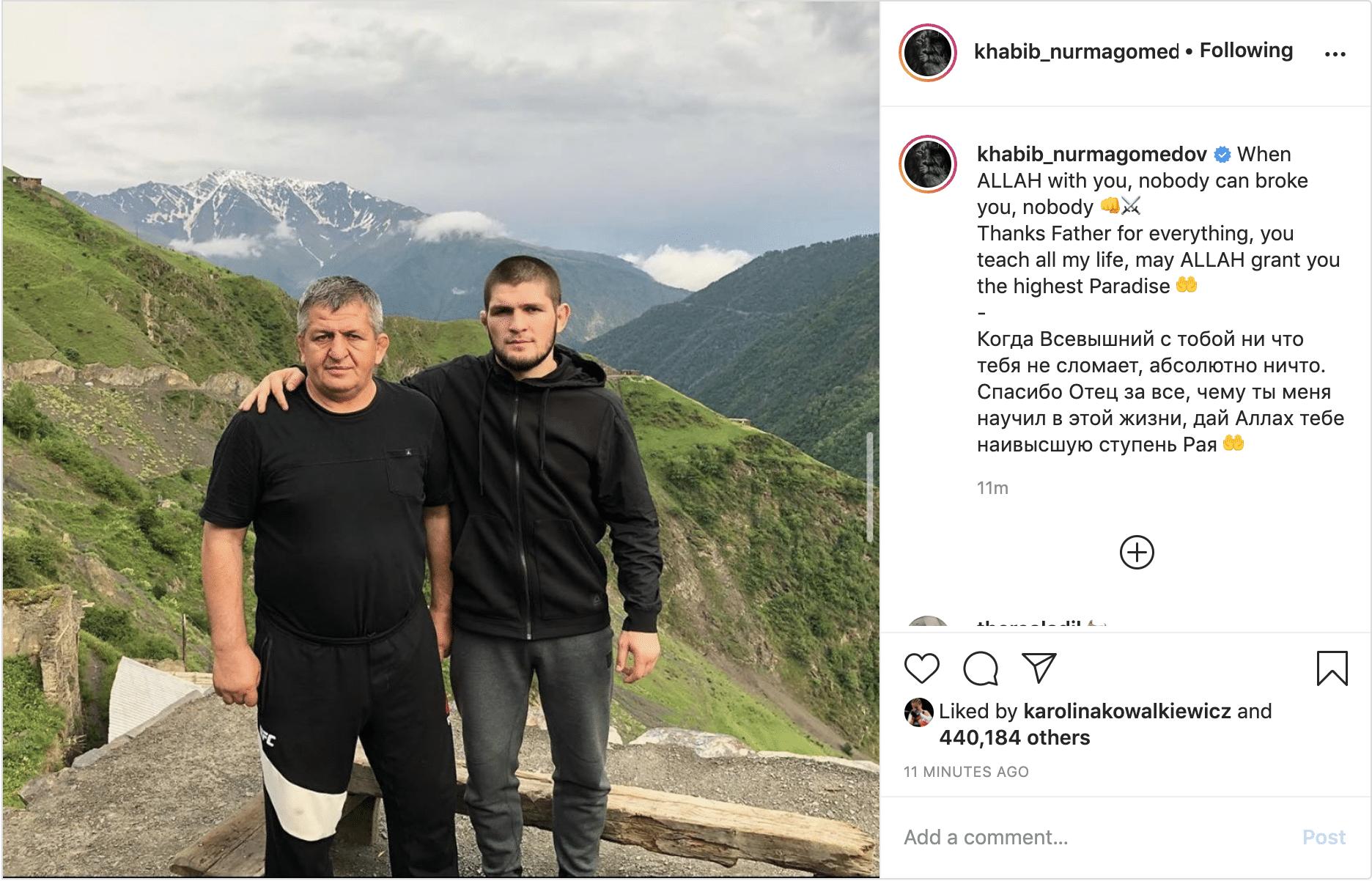« Qu'Allah t'accorde le Paradis le plus élevé » - Khabib Nurmagomedov rend un hommage émouvant à son père