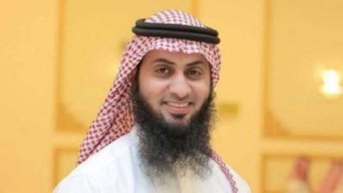 Arabie saoudite - le célèbre Cheikh Nayef al-Sahafi condamné à 10 ans de prison (1)