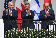 Israël annonce que les relations diplomatiques avec Bahreïn débutent officiellement