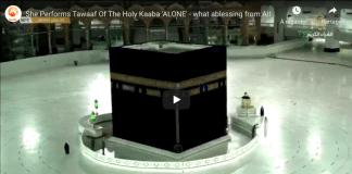 La Mecque une femme exécute le Tawaf seule autour de la Sainte Kaaba - VIDEO