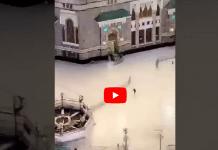 La Mecque : une voiture percute à vive allure la Mosquée sacrée Al Haram