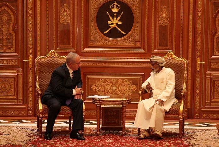 Le Soudan et Oman reportent la normalisation de leurs relations avec Israël après les élections américaines