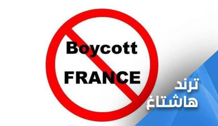 Le monde musulman lance une campagne internationale de boycott des produits français