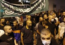 Les Arabes israéliens protestent contre le président français suite aux caricatures sur le Prophète