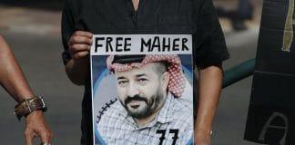 Les dirigeants palestiniens appellent Israël à libérer un prisonnier en grève de la faim