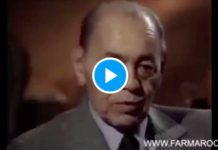 Quand Hassan II invoquait pour les musulmans de France - VIDEO