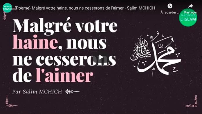 «Malgré votre haine, nous ne cesserons de l'aimer» magnifique poème en l'honneur du Prophète Mohammed