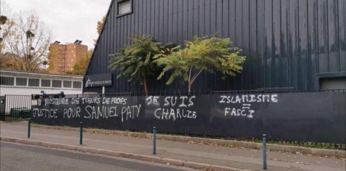 « Mosquée de tueurs de profs » - la mosquée de Pantin vandalisée, deux interpellations