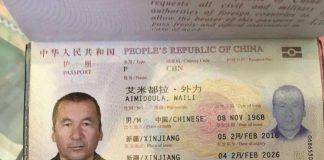 Arabie saoudite - un savant musulman ouïghour arrêté pendant sa Omra à la demande de la Chine