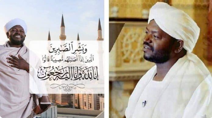 Le célèbre récitateur du Coran Cheikh Nurayn Muhammad Siddeeq, meurt dans un tragique accident de voiture
