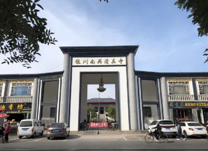 Ouïghours : La Chine détruit les dômes des mosquées pour réprimer l'islam