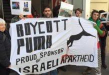 Puma renouvelle son contrat avec la fédération israélienne de football (1)