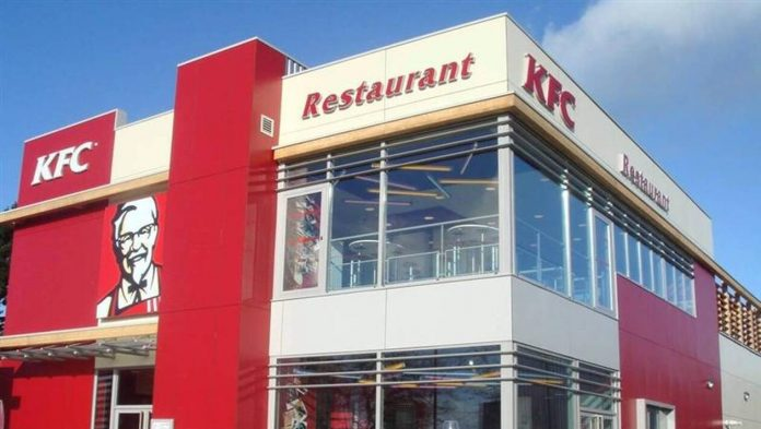 Un KFC offre 15% de réduction sur présentation de l'application « Tous Anti-Covid »