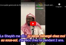 Un étudiant témoigne de l'incroyable générosité de Cheikh ibn Bâz envers ses élèves - VIDEO
