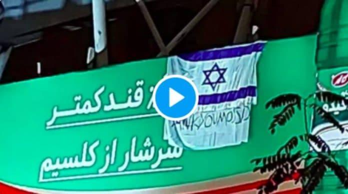 «Merci Mossad» le drapeau israélien flotte sur la capitale iranienne - VIDEO