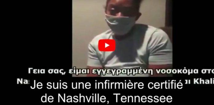 Covid-19 une infirmière en pleurs souffre d'une paralysie faciale avec la vaccination - VIDEO (1)