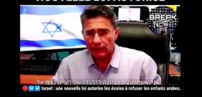Israël une nouvelle loi autorise les écoles à refuser les enfants palestiniens - VIDEO
