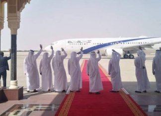 L'Arabie saoudite autorise les avions commerciaux israéliens à utiliser son espace aérien (1)
