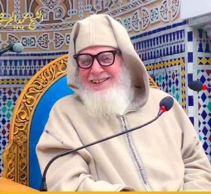 Le grand savant marocain Cheikh Mohamed El Jardi est décédé