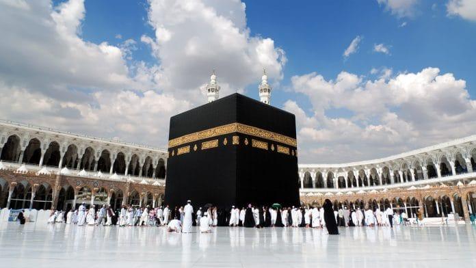 Les autorités de La Mecque embauchent plus de 1500 femmes pour s'occuper de la Grande Mosquée | alNas.fr