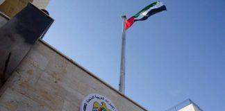 Les Emirats Arabes Unis installent leur première ambassade à Tel-Aviv