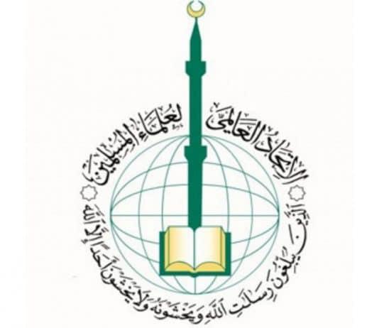 Séparatisme : La France condamnée par l'Union internationale des savants musulmans