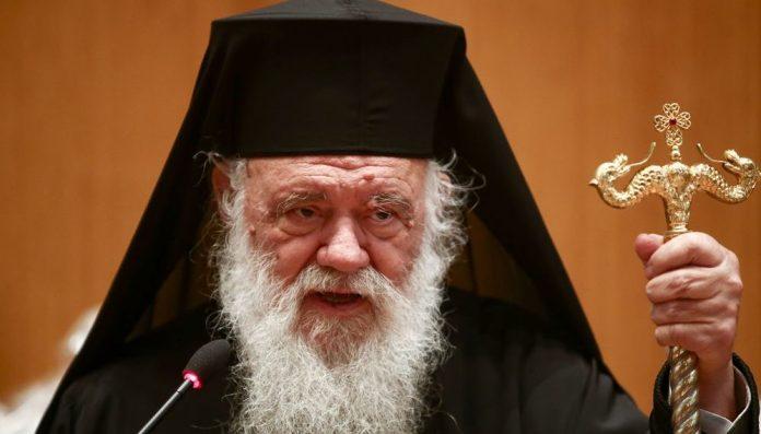 l'Islam n'est pas une religion - les savants musulmans condamnent les propos de l'archevêque grec Ieronymos II